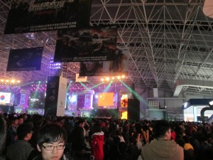 World Gaming Conference Kunshan  2013