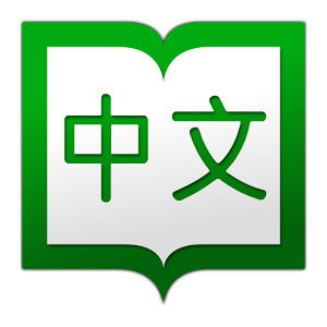 china-app-hanping-pro