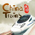 China Train Guide app