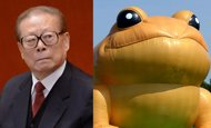 China Blocks Reports of Giant Inflatable Toad After Internet Users Compare it to Former President - Yahoo News UK