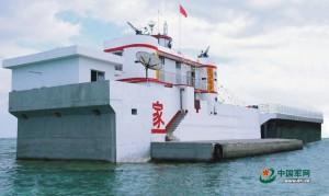 Calderon reef military installations pre 2014