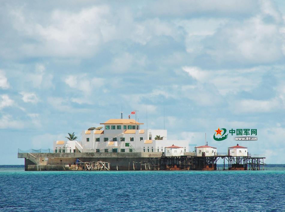 Old installation at Mischief Reef - Spratly Islands