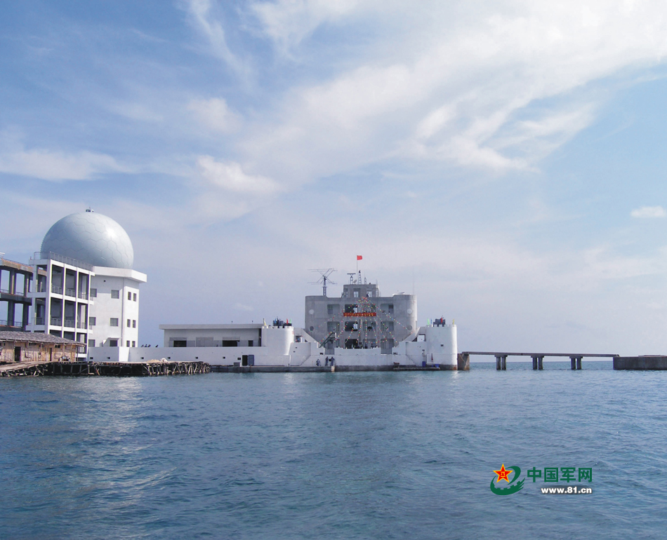 Old installations at Subi reef, Spratly Islands