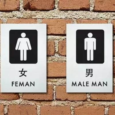 Chinglish signs3
