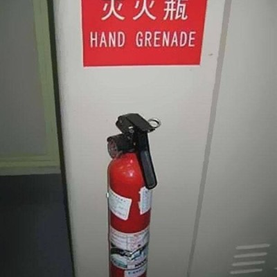 Chinglish signs4