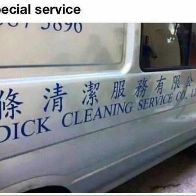 Chinglish signs7