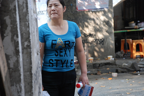 Chinglish T-shirt