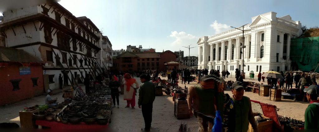 Durbar Square - Government buildings