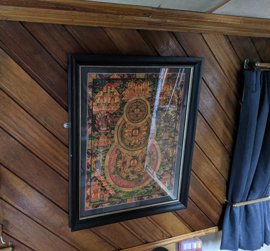 Buddhist Mandala from Kathmandu's Old Quarter.
