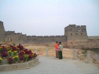 china-010-780556.jpg