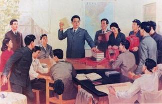 kim-jong-il-propaganda-posters-02-teaching-classmates-560x359_6575215529_l.jpg
