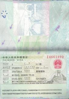 Z-visa-single-entry.jpg