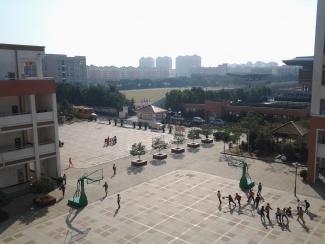 Taizhou Bilingual School